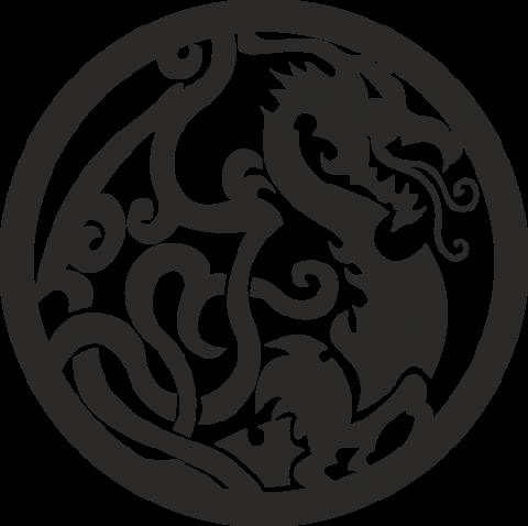 Стикер Дракон 9