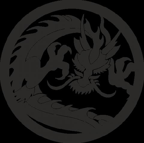 Стикер Дракон 19