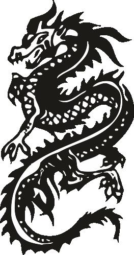 Стикер Дракон 23