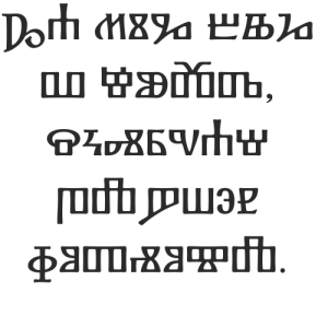 glagolitza