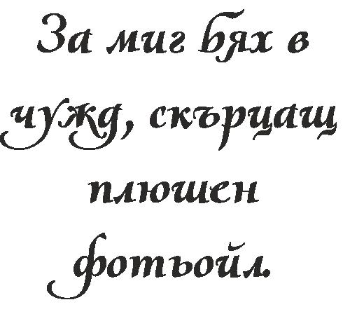 olietta