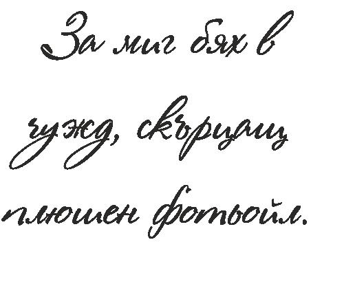 rosa-marena