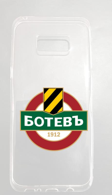 botev (2)