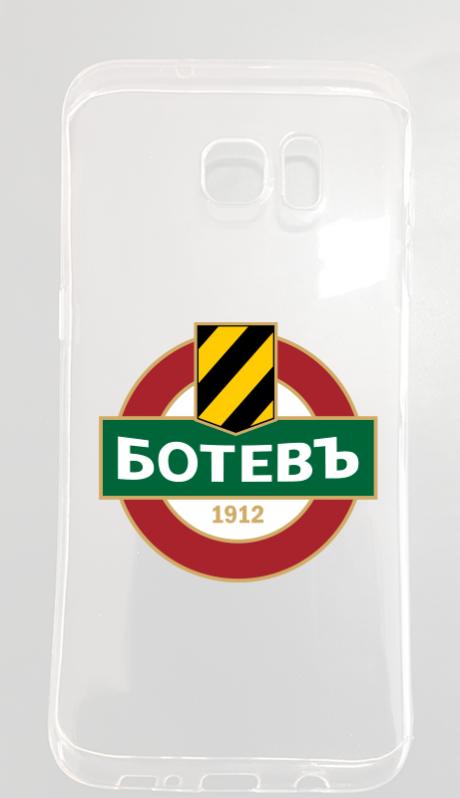botev (3)
