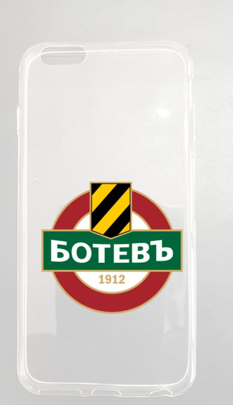 botev-pl