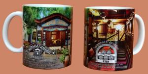 рекламна чаша на Хаджидрагановите къщи