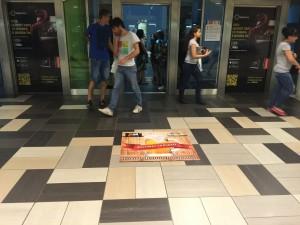 Бир фест The Mall