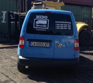 mido service